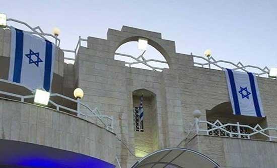 تشديدات امنية امام السفارة الاسرائيلية في عمان