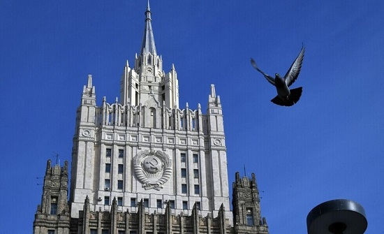 الخارجية الروسية: موسكو تقف إلى جانب استقرار الأردن وأمنه