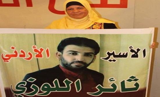إصابة والدة أسير أردني بحادث سير على الصحراوي