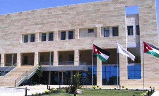 تمديد فترة التقدم للحصول على منح دراسية في معهد الإعلام الأردني