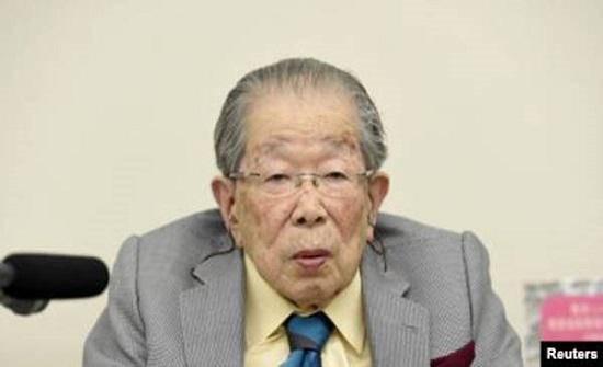 معمر ياباني يكشف سر عمره الطويل الذي وصل إلى 106 أعوام