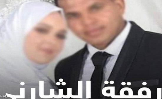 تونس.. رجل أمن يقتل زوجته بـ 5 رصاصات!
