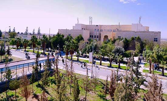 جامعة آل البيت تستحدث بوابة خاصة لخدمة طلبتها