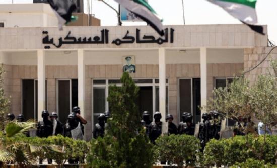 أمن الدولة تشكل لجنة لتدقيق ضبوطات وتقارير قضية الدخان
