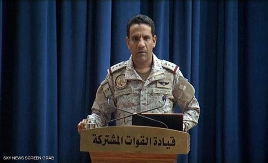 التحالف: باليستي حوثي سقط على حي سكني بمأرب