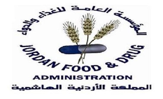 اتفاقية تعاون بين الغذاء والدواء وجامعة مؤتة