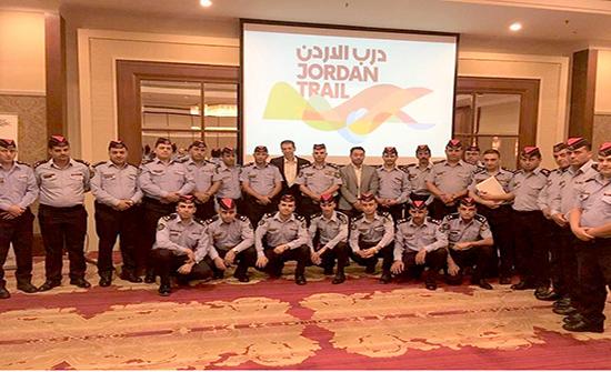 اختتام دورة تدريبية لمرتبات الشرطة السياحية في جمعية درب الأردن