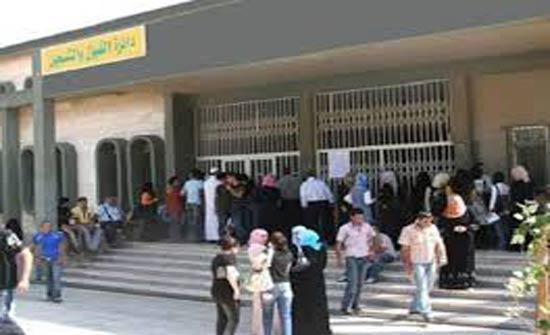 تحديد مواعيد خاصة لتسجيل طلبة اليرموك المتفوقين