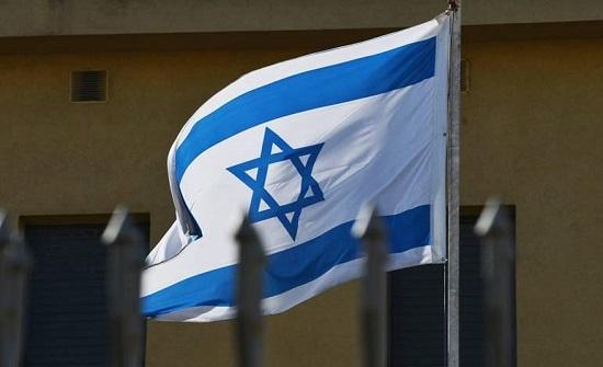 الإسرائيليون يبيعون حيواناتهم المنوية مقابل مبالغ مالية كبيرة بسبب البطالة