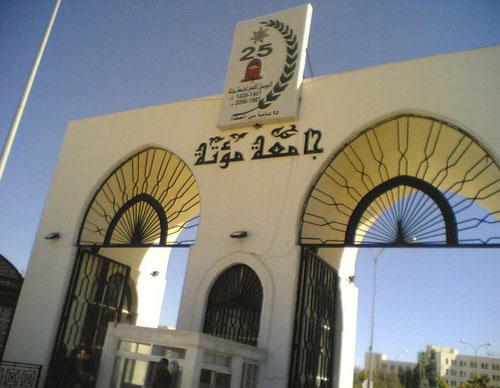 مؤتة: بحث التعاون الاكاديمي مع الملحق الثقافي الكويتي