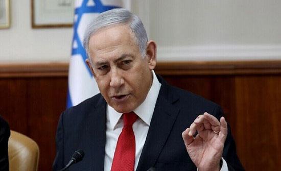 نتنياهو: ملتزمون بهاتين الغايتين بخصوص إيران.. وأمريكا تدعمنا