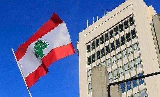 الخارجية اللبنانية تستدعي السفيرة الأمريكية