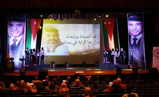 """""""الأردنية"""" في ذكرى ميلاد الحسين بن طلال """"ذكرى قائد ووفاء أمة"""""""