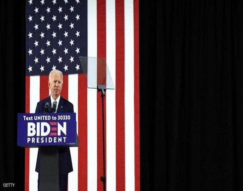 جو بايدن يتفوق على ترامب في التبرعات واستطلاعات الرأي