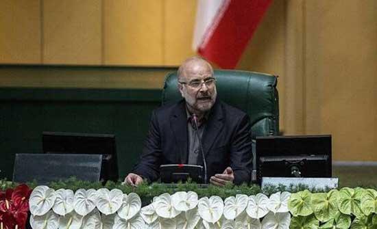 البرلمان الإيراني: خروج أمريكا من أفغانستان بهذه الطريقة دليل على أفول قوتها دوليا
