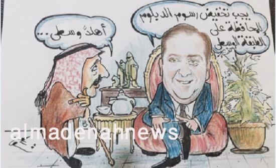 أردنيون يردون على الرفاعي  : شو سويت للبلد ..  ؟؟
