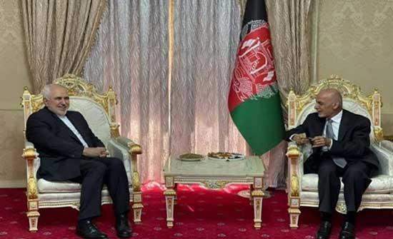 ظريف واشرف غني يبحثان عملية السلام في افغانستان