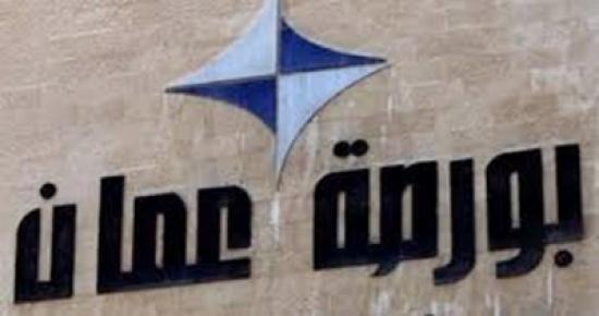 المؤشر الأردني لثقة المستثمر يرتفع ليصل إلى 165 نقطة في آذار