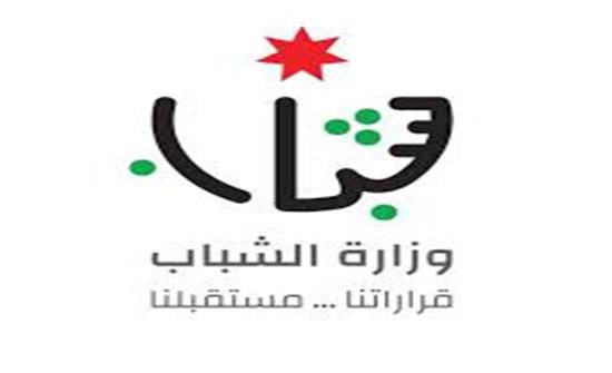 وزارة الشباب تحتفل بيوم الشجرة