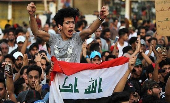 القضاء العراقي يفرج عن أكثر من ألفي متظاهر