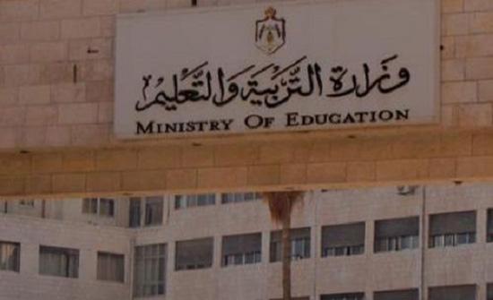 """""""التربية"""" : (201) مدرسة لتدريس الطلبة السوريين لم تتضرر بالإضراب"""