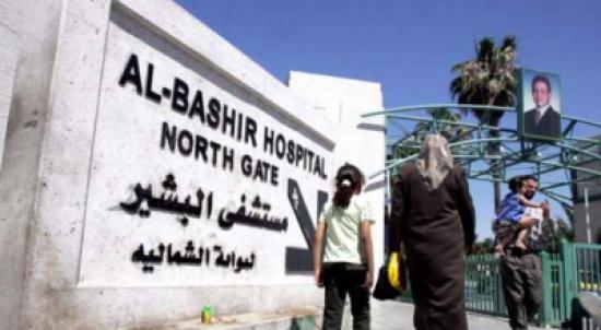 مدير مستشفى البشير: نحو ألفي عملية جراحية مؤجلة منذ توقف العمليات