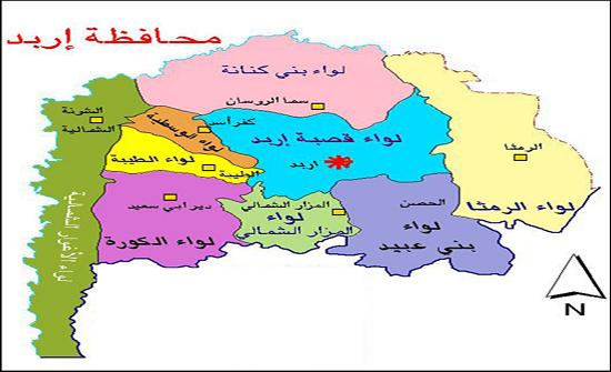 أوقاف الكورة تقيم مجلسها العلمي الهاشمي الثاني