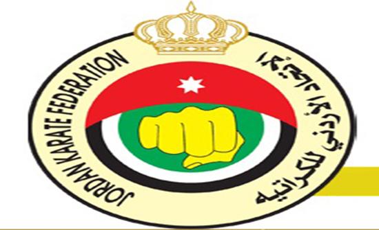 اتحاد الكاراتيه يعلن أسماء الناجحين بفحص الترقية للأحزمة السوداء