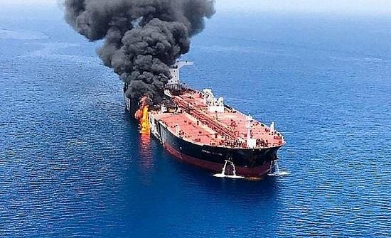 إيران تنفي تورطها بهجوم على ناقلة إسرائيلية قبالة عُمان