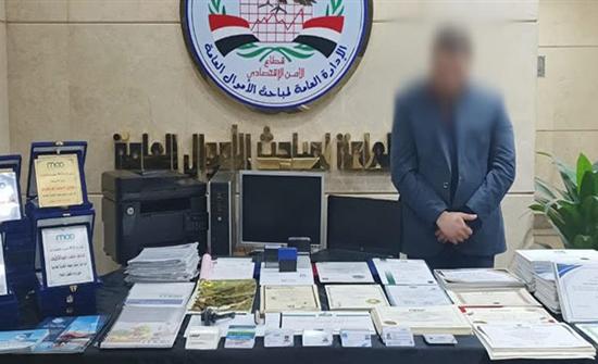 مصر: ضبط شخص يدير كيانا تعليميا وهميا ويزور شهادات ماجستير ودكتوراة