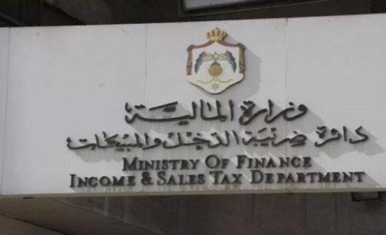 الضريبة تدعو الشركات لتوريد المبالغ المقتطعة من مؤدي الخدمات
