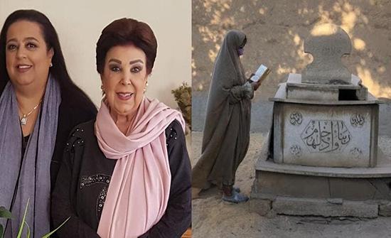 """الحشرات تغزو قبر الراحلة رجاء الجداوي.. وابنتها تعلق """"وأنا مالي""""!"""
