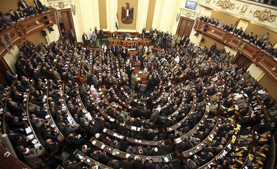 مجلس النواب المصري يوافق على تمديد حالة الطوارئ لمدة 3 أشهر