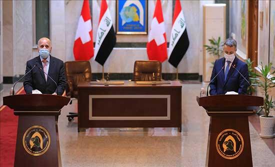 العراق يناقش مع الجانب السويسري أمواله المجمدة