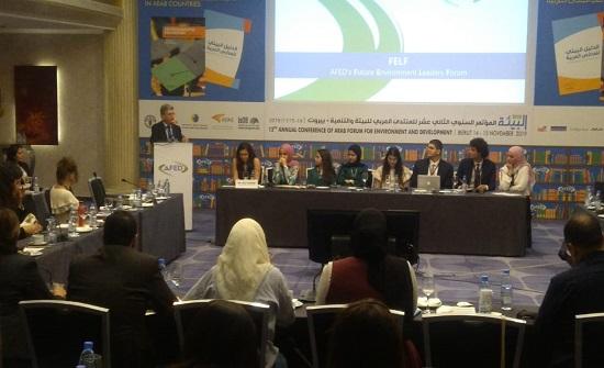 مؤتمر حول التربية البيئية يناقش تحقيق اهداف التنمية المستدامة