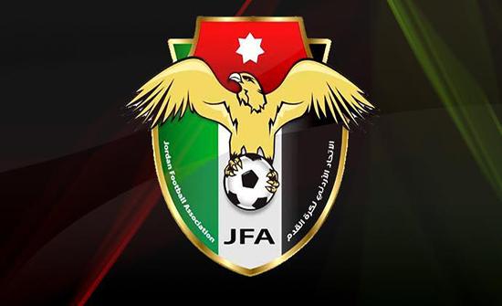 الاتحاد الأردني لكرة القدم يعفي الأندية من العقوبات الإدارية والمالية