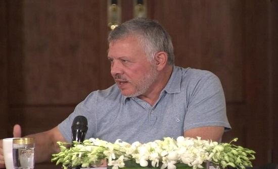 الملك: لم يعد هناك مجال للتأخير في اتخاذ قرارات جريئة لمصلحة المواطن وكرامة معيشته