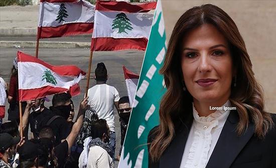 وزيرة لبنانية: لا قرار باستقالة الحكومة