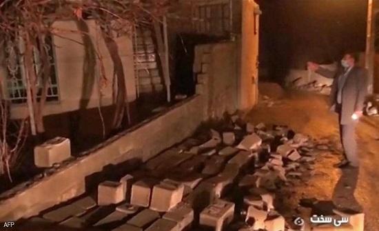 زلزال يضرب إيران وسكان الكويت يشعرون به