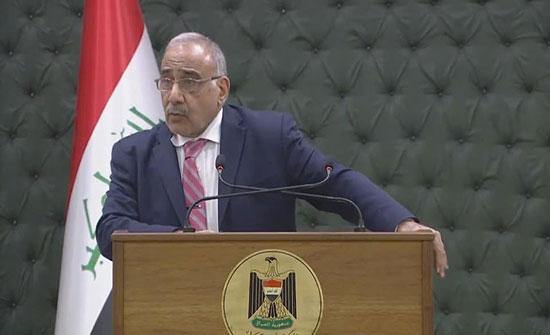 عبد المهدي: لن يكون العراق منطلقاً لأي استهداف للسعودية