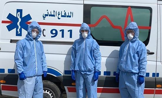 صدور نظام المركز الوطني لمكافحة الأوبئة والأمراض السارية -  وثائق
