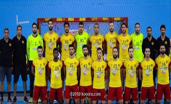 الترجي يتوج بكأس السوبر العربية لكرة اليد