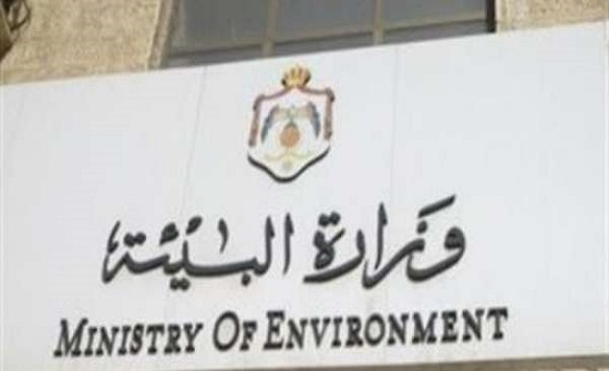 موظفو وزارة البيئة يتبرعون لدعم جهود وزارة الصحة