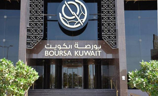 """بورصة الكويت و""""المقاصة"""" أمام استحقاق زمني لتطوير السوق"""