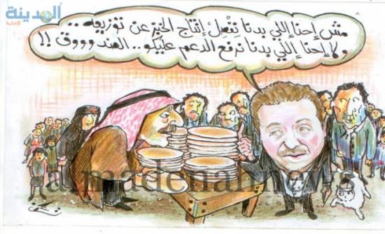خطة رفع أسعار الخبز في الأردن