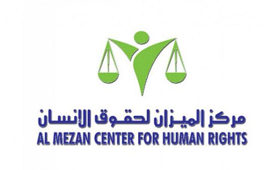منظمة حقوقية تدعو المجتمع الدولي لتحرك فاعل لإنهاء الحصار على غزة