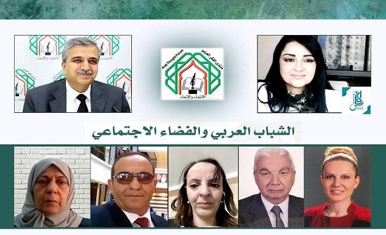 أكاديميون يعاينون تفاعل الشباب العربي في الفضاء الاجتماعي