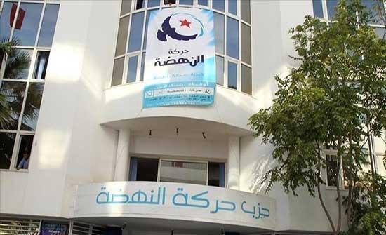 """""""النهضة"""" التونسية: اعتقال """"العلوي"""" يستهدف منع اجتماع مكتب البرلمان"""