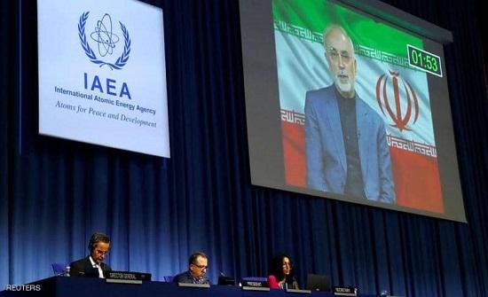 وكالة الطاقة الذرية: ليس لدى إيران حاليا ما يكفي لصنع قنبلة