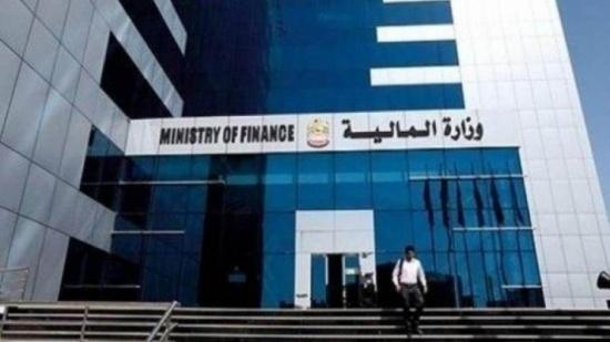 الإمارات: لا نية لرفع ضريبة القيمة المضافة